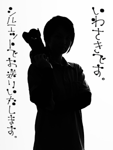 20151002_iwasaki02