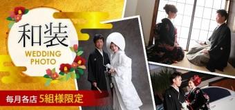wedding_dm