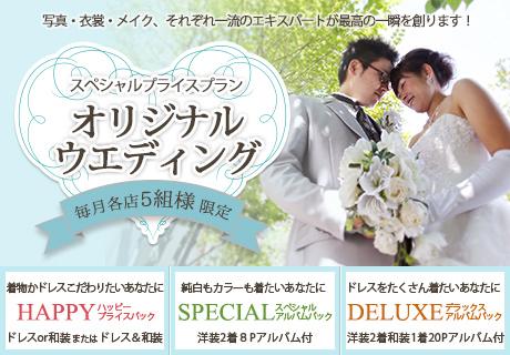 wedding_x3