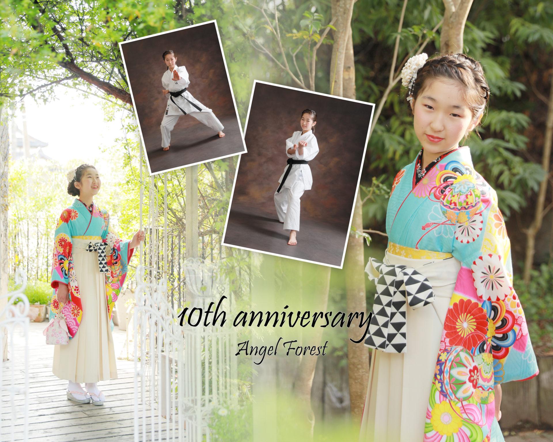 栃木県 写真館 天使の森 ハーフ成人式