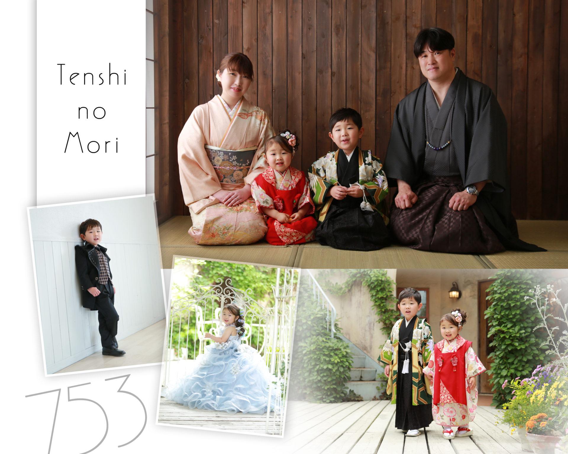 関東 栃木県 写真館 天使の森 七五三