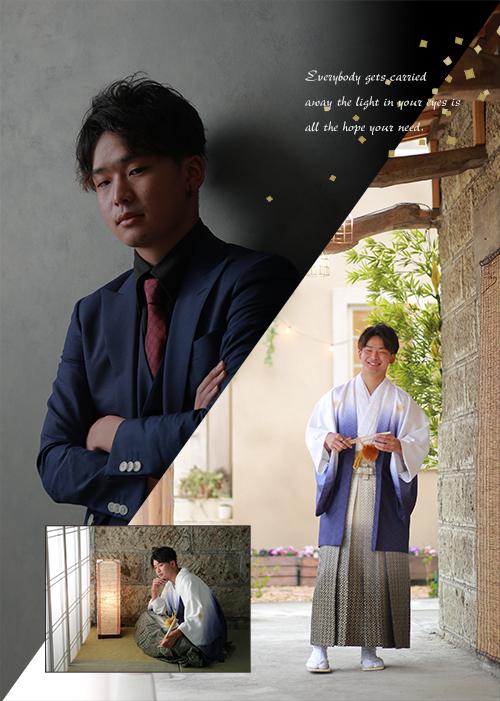 成人男性 レンタル和装 スーツ