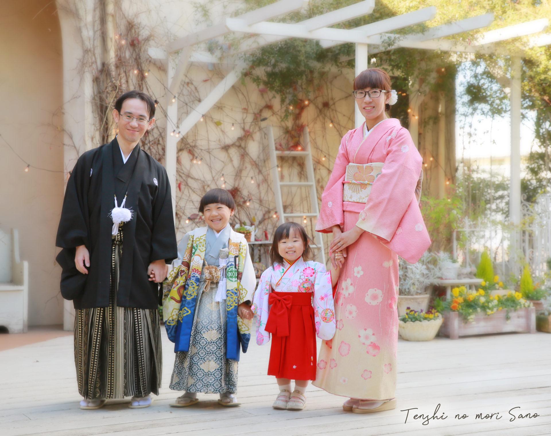 七五三 家族和装